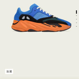 アディダス(adidas)のADIDAS YEEZY BOOST700 BRIGHT BLUE 27CM(スニーカー)