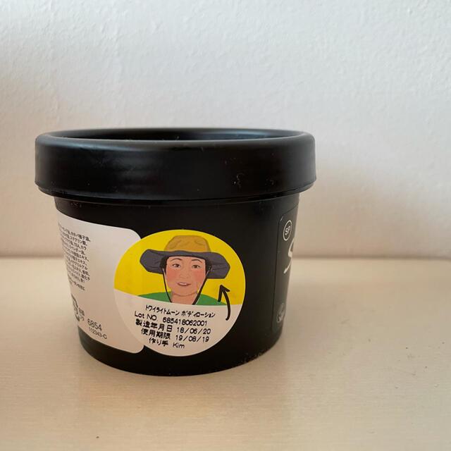 LUSH(ラッシュ)のLUSH ボディーローション トワライトムーン95g コスメ/美容のボディケア(ボディローション/ミルク)の商品写真