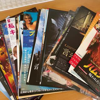 コウダンシャ(講談社)の映画チラシ 100枚セット(印刷物)