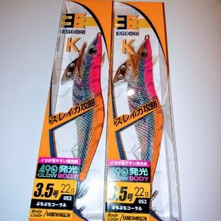 エギ王 K 3.5号 新色ぶちぶちコーラル(ルアー用品)