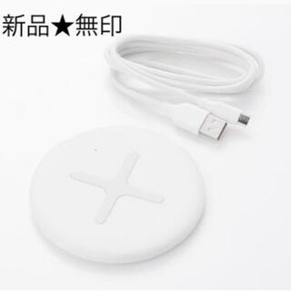 ムジルシリョウヒン(MUJI (無印良品))のMUJI スマートフォン用ワイヤレス充電器 MJ-WQ1(バッテリー/充電器)