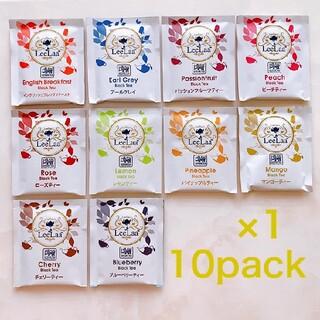 LeeLaa  10P 紅茶 フレーバー アソート ティーバッグ  クーポン(茶)