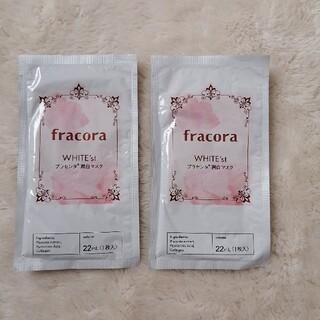 フラコラ(フラコラ)のフラコラ美容液マスク(パック/フェイスマスク)