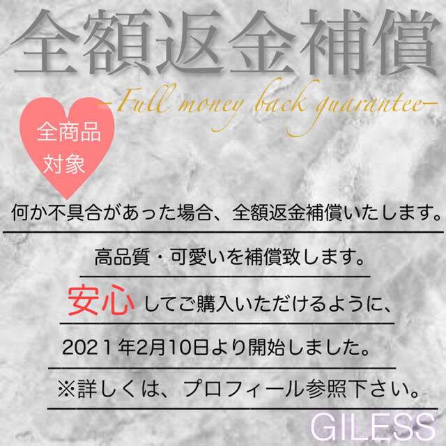 みんみ様専用 ハンドメイドのフラワー/ガーデン(ドライフラワー)の商品写真