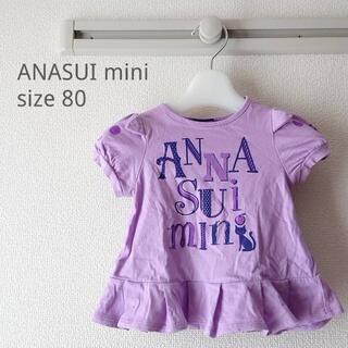 アナスイミニ(ANNA SUI mini)のアナスイミニ♡半袖Tシャツ ねこモチーフ 80サイズ(Tシャツ)