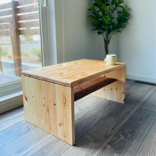 檜無垢材ローテーブル(杉無垢材)(ローテーブル)