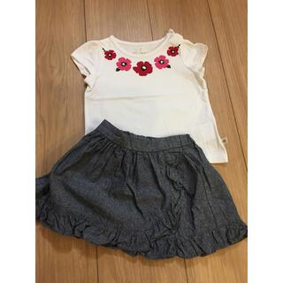ケイトスペードニューヨーク(kate spade new york)の美品!ケイトスペードのTシャツ&スカートセットアップ(Tシャツ)