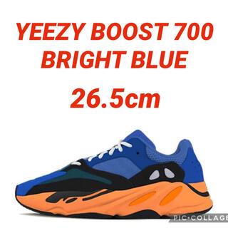 アディダス(adidas)のYEEZY BOOST 700 BRIGHT BLUE(スニーカー)