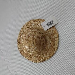 麦わら帽子 ムギワラボウシ15cm(帽子)