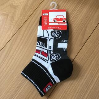 タカラトミー(Takara Tomy)のトミカ 靴下 16〜18センチ(靴下/タイツ)