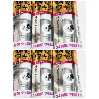 【Agデオ24】デオドラントロールオンEX(無香料) 6個セット