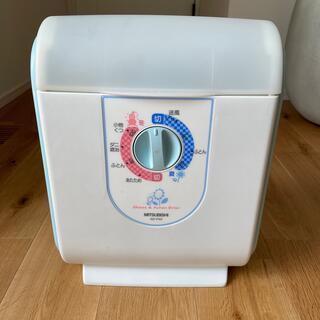 三菱 - 三菱ふとん乾燥機