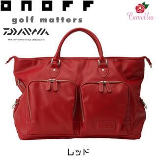 オノフ(Onoff)の新品 ONOFF オノフ ゴルフ ボストンバッグ 本革調 RED(バッグ)