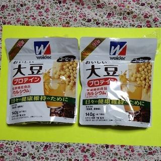 ウイダー(weider)の森永製菓 ウイダー おいしい大豆プロテイン コーヒー味 2袋(プロテイン)