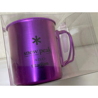 スノーピーク(Snow Peak)のSNOW PEAK チタンマグ日本未発売海外限定カラー・紫SGウォール450新品(食器)