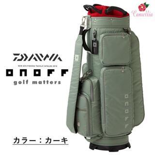 オノフ(Onoff)の新品 グローブライド ONOFF オノフ キャディバッグ カーキ(バッグ)