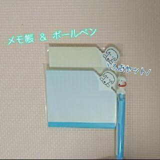 AEON - WAONワオン メモ帳&ボールペン【非売品】