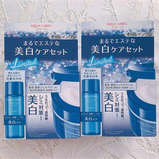 シセイドウ(SHISEIDO (資生堂))のアクアレーベル スペシャルジェルクリームA ホワイト ♡ ペア 送料込み(オールインワン化粧品)
