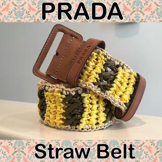 プラダ(PRADA)の■希少■プラダ/ストロー/ベルト/PRADA/夏コーデ(ベルト)