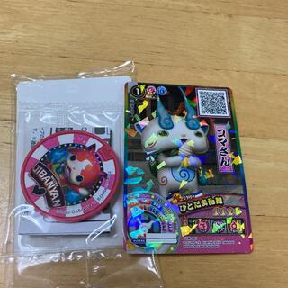 バンダイ(BANDAI)の妖怪ウォッチ 劇場前売り券スペシャルメダル&カードセット(キャラクターグッズ)