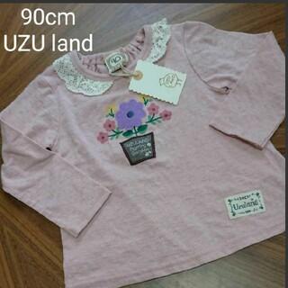スキップランド(Skip Land)の新品 ロンT トップス 90cm UZU land(Tシャツ/カットソー)
