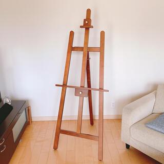デッサン イーゼル 大型 木製(イーゼル)