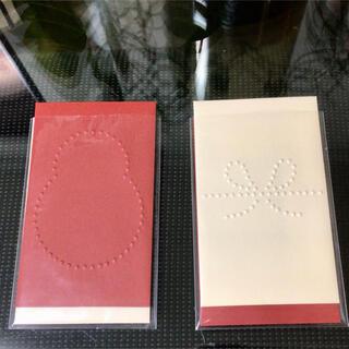 ムジルシリョウヒン(MUJI (無印良品))の★無印良品紅白ポチ袋(お年玉袋)新品4枚(その他)