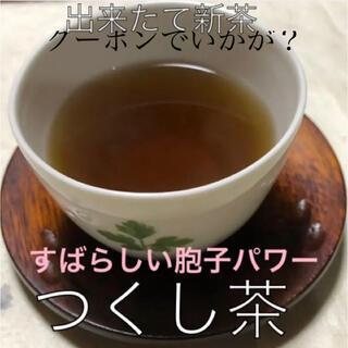 出来たてホヤホヤ★つくし茶★500ml煮出し用 2g×10パック(健康茶)