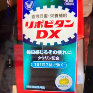 大正製薬 - リポビタンDX90錠
