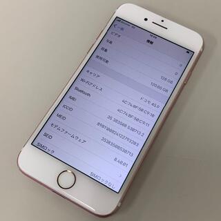 アップル(Apple)のSimフリー iPhone7 128GB Rode(スマートフォン本体)