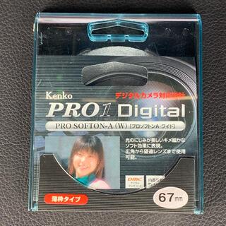 ケンコー(Kenko)のKenko カメラ用フィルター PRO1D プロソフトン A (W) 67mm(フィルター)