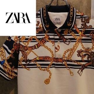 ザラ(ZARA)の【鎖チェーン】ZARA総柄ポロ  ブラックアイパッチ ウエステッドユース(ポロシャツ)