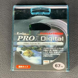 ケンコー(Kenko)のKenko カメラ用フィルター PRO1D プロND16 (W) 67mm (フィルター)