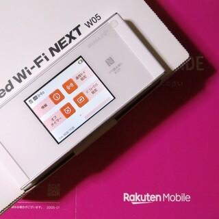 楽天アンリミット 対応 Speed Wi-Fi NEXT W05 SIMフリー(その他)