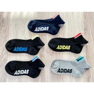 adidas - adidas アディダス ボーイズソックス 19〜21センチ 5足セット!