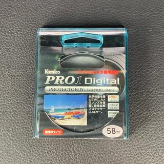ケンコー(Kenko)のKenko 58mm レンズフィルター PRO1D プロテクター レンズ保護用(フィルター)
