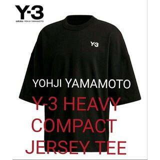 ヨウジヤマモト(Yohji Yamamoto)の新品  Y-3 HEAVY COMPACT JERSEY TEE 胸元ロゴ刺繍(Tシャツ/カットソー(半袖/袖なし))
