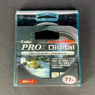 ケンコー(Kenko)のKenko カメラ用フィルター PRO1D プロND16 (W) 77mm (フィルター)