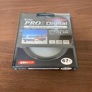 ケンコー(Kenko)のKenko PRO1 Digital PROTECTOR(W)67mm(フィルター)