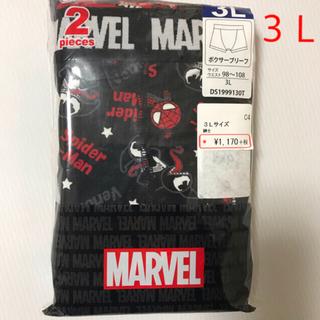 マーベル(MARVEL)の新品☆ マーベル MARVEL ボクサーブリーフ 2枚組(3Lサイズ)(ボクサーパンツ)