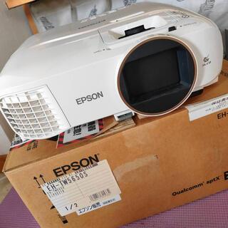 エプソン(EPSON)の美品 EPSON Full HDプロジェクター 外箱 リモコン付(プロジェクター)