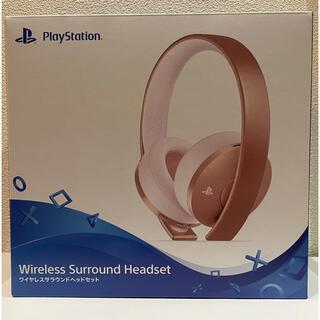 プレイステーション4(PlayStation4)のPS4 純正 ワイヤレスサラウンドヘッドセット ローズゴールド(ヘッドフォン/イヤフォン)