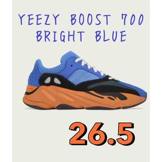 アディダス(adidas)のYEEZY BOOST 700 BRIGHT BLUE限定商品 26.5cm(スニーカー)