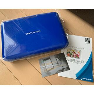DBPOWER ポータブルDVDプレーヤー MK-101(DVDプレーヤー)