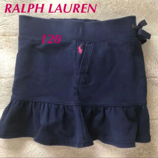 ラルフローレン(Ralph Lauren)のラルフローレン 120 スカート ネイビー(スカート)