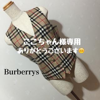 バーバリー(BURBERRY)のBurberrys' ベスト&Falchi 新品 ハンカチ(ベスト/ジレ)