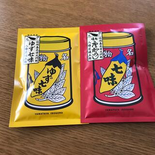 八幡屋磯五郎 七味セット(調味料)