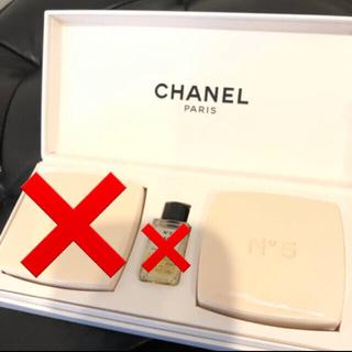 CHANEL - 新品 CHANEL シャネル 石鹸