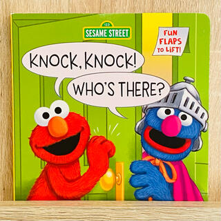 セサミストリート(SESAME STREET)のセサミストリート しかけ絵本 Knock, Knock!Who's There?(絵本/児童書)