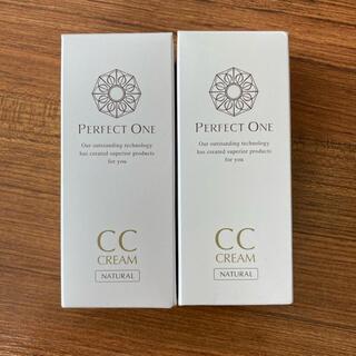 パーフェクトワン(PERFECT ONE)のパーフェクトワン CCクリーム 25g 2本セット(CCクリーム)